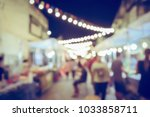 vintage tone blurred defocused... | Shutterstock . vector #1033858711