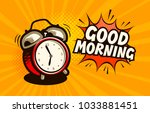 good morning  banner. alarm... | Shutterstock .eps vector #1033881451