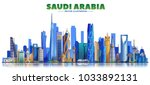 saudi arabia skyline on a white ... | Shutterstock .eps vector #1033892131