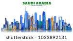saudi arabia skyline on a white ... | Shutterstock .eps vector #1033892131