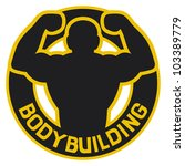 Постер, плакат: bodybuilding badge bodybuilding symbol