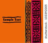 ethnic text banner | Shutterstock .eps vector #103392005