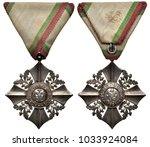 bulgaria bulgarian civil award... | Shutterstock . vector #1033924084