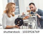 necessary supply. pleasant... | Shutterstock . vector #1033926769