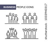 business people icons set... | Shutterstock .eps vector #1033940317