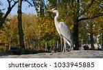gray heron  ardea cinerea  in...   Shutterstock . vector #1033945885