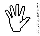 hand vector icon. | Shutterstock .eps vector #1033962325