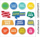 sale stickers and tags colorful ... | Shutterstock .eps vector #1033964395