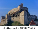 rupea fortress  brasov county ... | Shutterstock . vector #1033970695