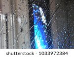 car wash from inner perspective | Shutterstock . vector #1033972384