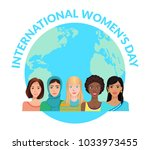 international women's day.... | Shutterstock . vector #1033973455