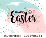 happy easter hand sketched... | Shutterstock .eps vector #1033986151