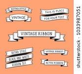 black and white vintage ribbons ... | Shutterstock .eps vector #1033987051
