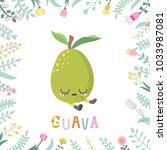 cute cartoon guava illustration ... | Shutterstock .eps vector #1033987081