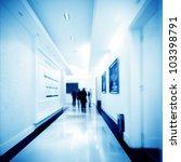 crowd walking in a corridor | Shutterstock . vector #103398791
