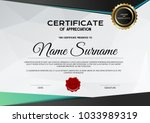 certificate and diploma... | Shutterstock .eps vector #1033989319