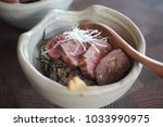 mini wagyu don | Shutterstock . vector #1033990975