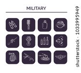 military hand drawn doodle set. ... | Shutterstock .eps vector #1033995949