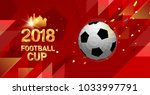 football 2018 world... | Shutterstock .eps vector #1033997791