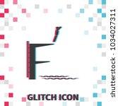 Dive  glitch effect vector icon.