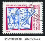 mongolia   circa 1978  stamp...   Shutterstock . vector #103404119
