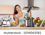 vegetable juice healthy food... | Shutterstock . vector #1034063581