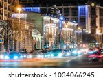 moscow  russia   february  25 ... | Shutterstock . vector #1034066245