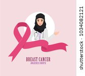 breast cancer ribbon label and... | Shutterstock .eps vector #1034082121