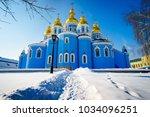 st. michael's golden domed... | Shutterstock . vector #1034096251