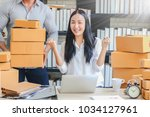 success happy two asian... | Shutterstock . vector #1034127961