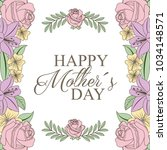 happy mothers day card | Shutterstock .eps vector #1034148571