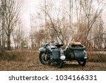 Motorcycle Of German Productio...