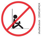 do not drink here  road symbol... | Shutterstock .eps vector #1034169424