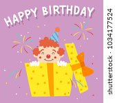 birthday clown popping out from ... | Shutterstock .eps vector #1034177524