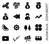 solid vector icon set   three...