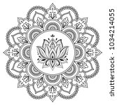 circular pattern in form of... | Shutterstock .eps vector #1034214055