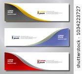 banner background modern...   Shutterstock .eps vector #1034223727