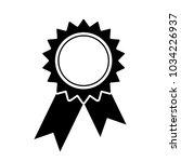 label trendy icon vector   Shutterstock .eps vector #1034226937