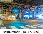 chicago downtown night street...   Shutterstock . vector #1034228851