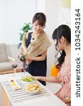 japanese women to the party   Shutterstock . vector #1034243164