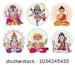 indian god vector hinduism... | Shutterstock .eps vector #1034245435