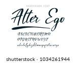 calligraphic alphabet. vector... | Shutterstock .eps vector #1034261944