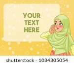 veiled young muslim woman shout ... | Shutterstock .eps vector #1034305054