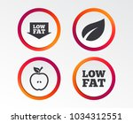 low fat arrow icons. diets and... | Shutterstock .eps vector #1034312551