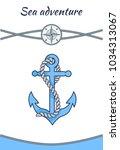 sea adventure banner big blue... | Shutterstock .eps vector #1034313067