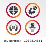 basketball sport icons. ball...   Shutterstock .eps vector #1034314861