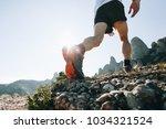 bottom of running sneaker shoe... | Shutterstock . vector #1034321524