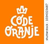 code oranje. the netherlands... | Shutterstock .eps vector #1034323687