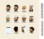 set of arab male face cartoon... | Shutterstock .eps vector #1034334889