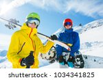 picture of sports men with skis ... | Shutterstock . vector #1034341825